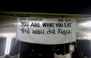 જેવો આહાર તેવો વિહાર - You are what you eat